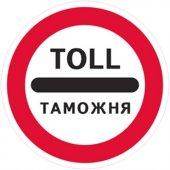 В Астрахани начальник из таможни вымогал 100 тысяч