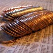 Процедура рассмотрения вопросов по корректировке ставок таможенных пошлин