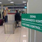 Круглосуточно, без выходных будет работать таможенный пост Аэропорт Кольцово