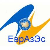 Комиссия Таможенного союза приняла 10 новых технических регламентов.