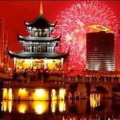 В период новогодних праздников изменен распорядок работы пунктов пропуска через российско-китайскую государственную границу