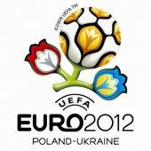 Таможенные правила Украины в предверии чемпионата Европы по футболу
