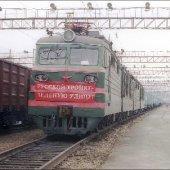 Временный железнодорожный пункт пропуска Марцево начал свою работу