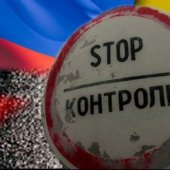 Как проще проехать в Украину