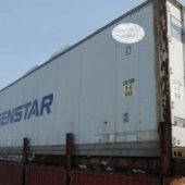 Контрабандный контейнер
