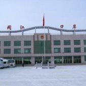 На Дальнем Востоке начал функционировать шестой таможенно-логистический терминал